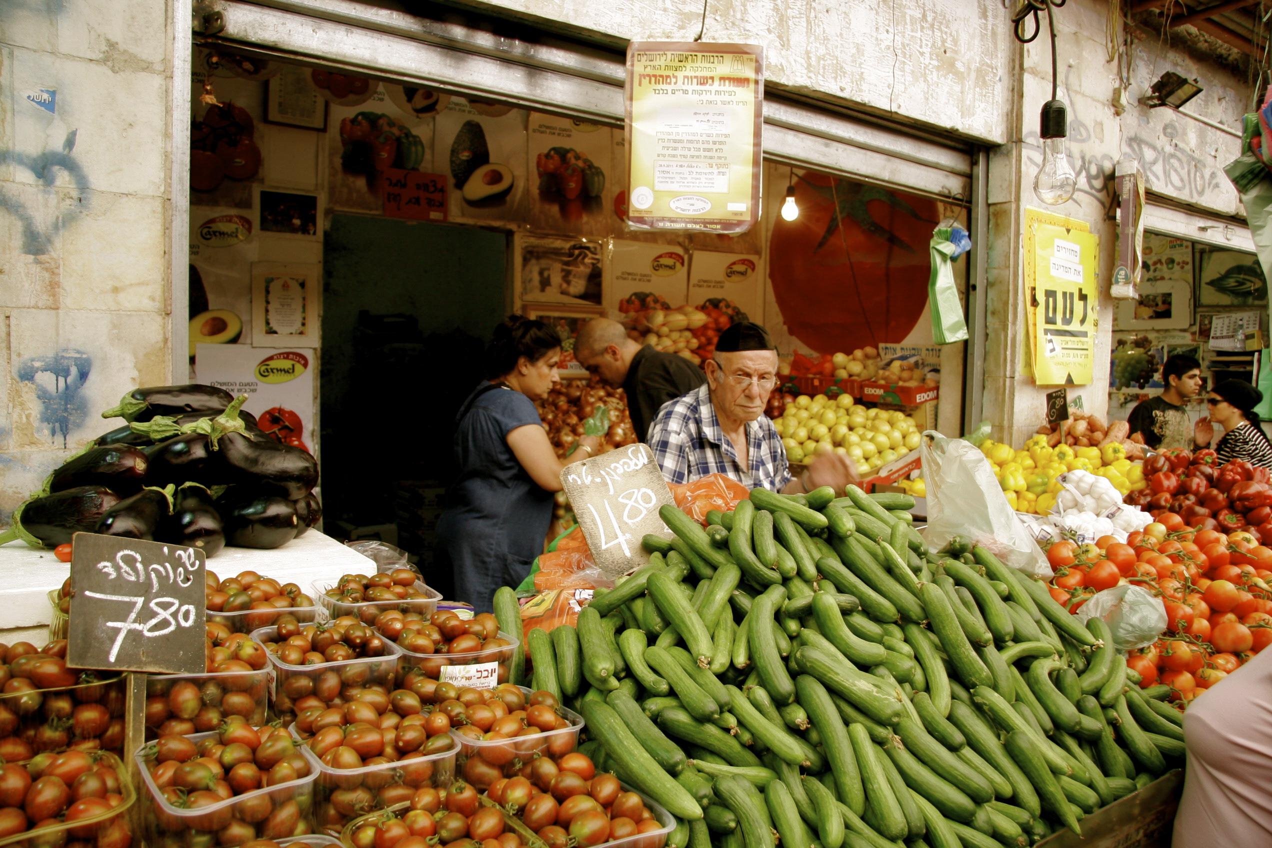 Israeli Food Porn Pick Up The Fork