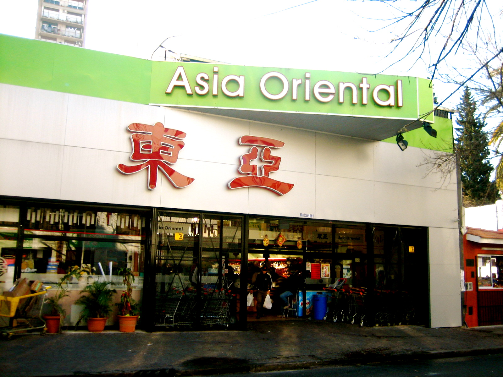 Topic Asian oriental store