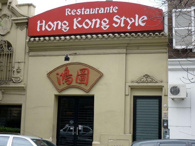 HK Style